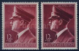 1942 Hitler 53. születésnapja Mi 813 sötét és világos barnáskármin