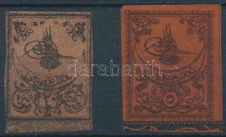 Postage due stamps, Portó értékek