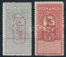 Romania 1917 Kényszerfelár Mi V-VI (foghibák)