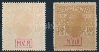Románia 1917 Kényszerfelár Mi 7 x + y