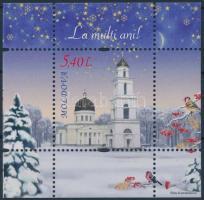 2010 Karácsony blokk Mi 52