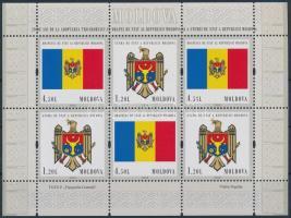2010 Országszimbólumok Kisív Mi 717-718 Ss