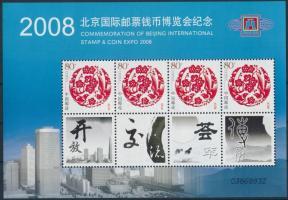 Stamp Exhibition personified block, Bélyegkiállítás 2005-ös megszemélyesített bélyeg blokk