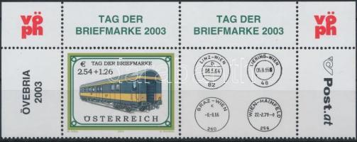 Stamp Day corner stamp with coupon, Bélyegnap ívsarki szelvényes bélyeg