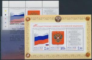 2001 Állami szimbólumok ívsarki hármascsík Mi 913-915 + aranybevonatú blokk 38 + tanúsítvány