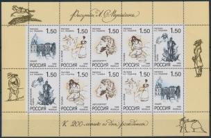 1998 Aleksandr Puskin kisív Mi 659-663 (kis törés az ívszélen)