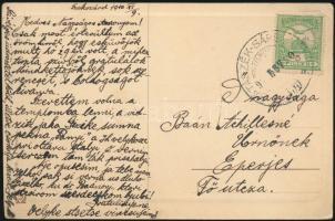 1910 Képeslap BÁTASZÉK - SÁRB(OGÁRD) vasúti bélyegzéssel