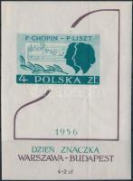 Stamp Day Chopin Liszt block (missing gum), Bélyegnap Liszt Chopin blokk (gyártási gumihiány függőleges csíkban)