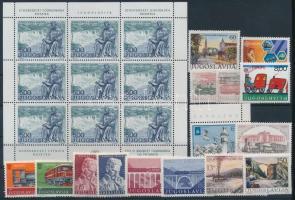 1953-1988 Railway 15 diff stamps with set + 1 minisheet, 1953-1988 Vasút motívum 15 db klf bélyeg, közte sorok + 1 db kisív