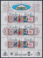 1997 Nemzetközi Bélyegkiállítás Moszkva kisív Mi 610-611
