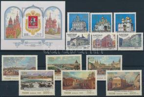 1992-1997 Moszkva bélyegeken 3 klf sor + 1 blokk