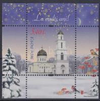 2010 Karácsony és Újév blokk Mi 52