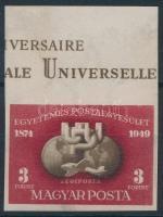 1950 UPU blokkból kivágott bélyeg széllel (18.000) (blokk kis papír kopás)