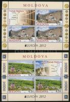 2012 Europa CEPT, Látnivalók Moldovába bélyegfüzet MH 17
