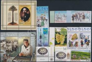 2012-2013 10 db bélyeg közte sorok + 2 db blokk