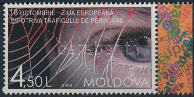 2009 Európai nap ívszéli bélyeg Mi 677
