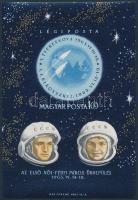 1963 Az első női-férfi páros űrrepülés vágott blokk (4.500)