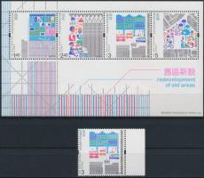 Urban renewal margin stamp + block, Város felújítás ívszéli bélyeg + blokk