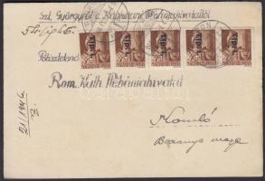1946 (7.díjszabás) Távolsági levelezőlap Betűs Tlp.I ötöscsíkkal bérmentesítve