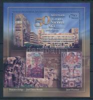 2004 Szállítás és hírközlés blokk Mi 64
