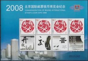 Stamp Exhibition 2005, Bélyegkiállítás 2005-ös megszemélyesített bélyeg blokk
