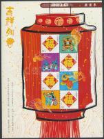 2010 Magán kiadás: Kínai újév: Tigris éve 2005-ös megszemélyesített bélyeg blokk formában Mi 3667 A