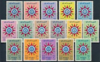 1959 Címer sor Mi 268-283