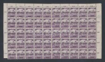 Baranya I. 1919 Arató 45f/15f 50-es tömbben, benne 13 értéknél a B betű felső része azonos az alsóval, Bodor vizsgálójellel (26.700)