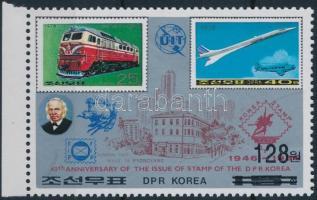 2006 Vasút bélyeg felülnyomással Mi 5099