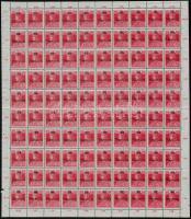 Baranya I. 1919 Károly 10f hajtott 100-as ív, benne nyomdai eltérések a felülnyomásban, minden érték gépszínátnyomattal, Bodor vizsgálójellel (52.800++) (elvált fogak)