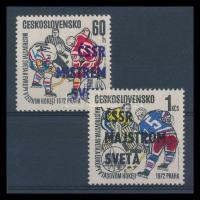 1972 Jégkorong Világbajnokság, Prága sor Mi 2084-2085