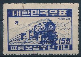 Railway (gumihibák, elsárgult gumi), Vasút (gum disturbances, yellowish gum)