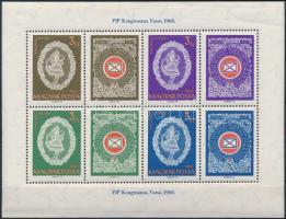 1960 FIP (III.) blokk / Mi Bl 31 block