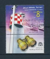 Lighthouses 1 value with tab, Világítótornyok 1 tabos érték