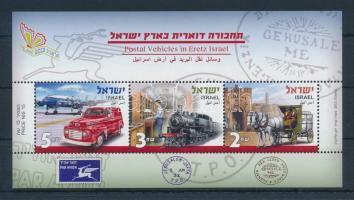 nternational Stamp Exhibition in Tel Aviv block, Nemzetközi bélyegkiállítás, Tel Aviv blokk