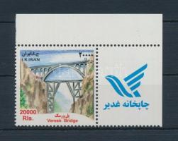 Veresk bridge margin stamp with tab, Veresk híd ívszéli tabos bélyeg