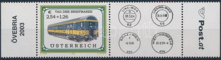 Stamp Day stamp with coupon, Bélyegnap szelvényes bélyeg