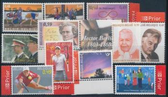2003 11 klf bélyeg, közte teljes sorok, ívszéli értékek