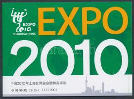 World Expo stamp booklet, Világkiállítás bélyegfüzet