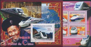 Chinese trains mini sheet +block, Kínai vonatok kisív + blokk