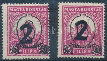 1932 Kisegítő bélyegek (II) 2f/6f/8f VIII. és IX. vízjellel (25.300) (a bal oldali bélyegen foghiba)