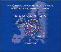 Slovenia's accession to the European Union block, Szlovénia csatlakozása az Európai Unióhoz blokk