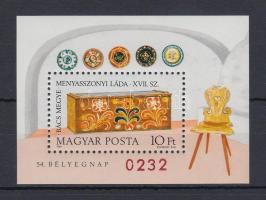 Stamp Dayx (54.) Present of the Post, Bélyegnap (54.)  AJÁNDÉK blokk