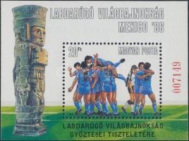 1986 Labdarúgó VB ajándék blokk (18.000) / Mi block 183 present of the post