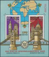 1989 Interparlamentáris Unió (II.) ajándék blokk (16.000) / Mi block 202 present of the post