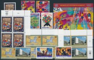21 stamps with sets and block of 4 + 1 block, 21 db bélyeg, közte sorok és négyestömbök + 1 blokk