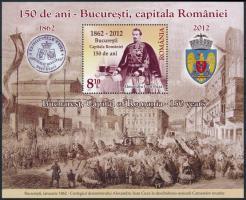 Bucharest block, 150 éves Bukarest blokk