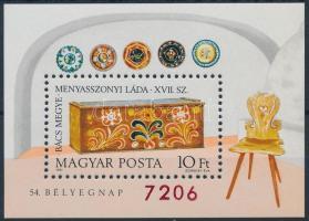 1981 Bélyegnap (54.) AJÁNDÉK blokk (7.000)