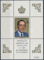 1969 Hasszán király blokk Mi 5