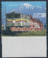 Definitive margin stamp, Forgalmi ívszéli bélyeg